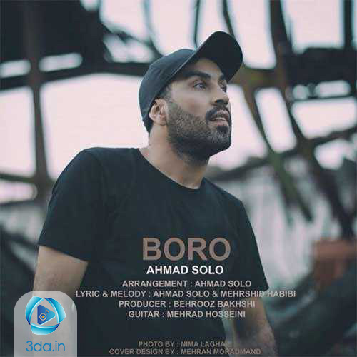 آهنگ جدید برو از احمد سلو گرامی