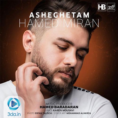 آهنگ جدید عاشقتم از حامد میران