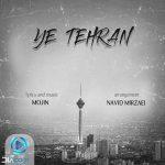 آهنگ جدید یه تهران از مجین